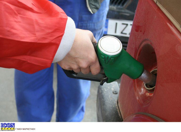 Εκτινάχθηκε 11 λεπτά σε δύο μέρες η βενζίνη | Newsit.gr
