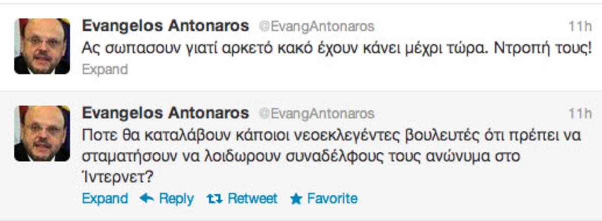 Οι Καραμανλικοί άλλαξαν ρότα και ζητούν άμεσα συνέδριο   Newsit.gr