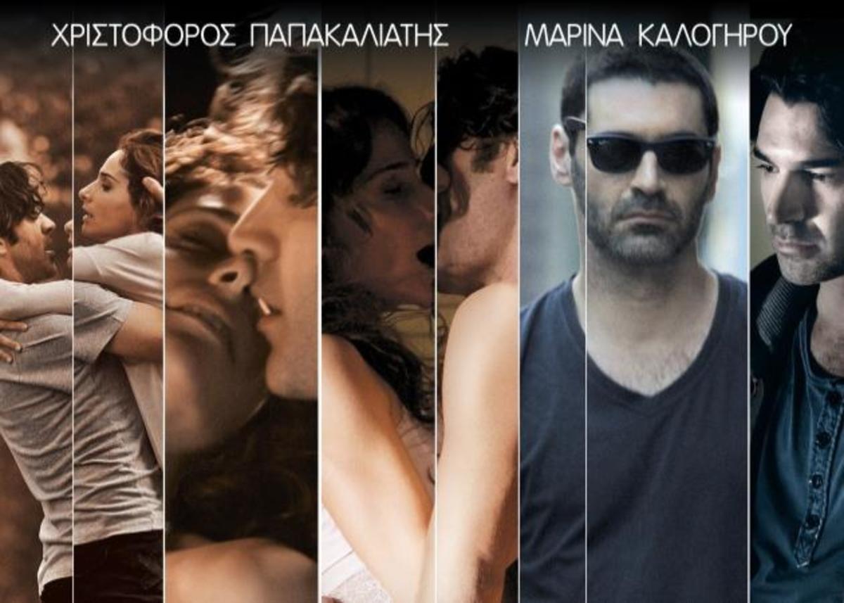 Θέλεις τα έπιπλα της ταινίας «Αν» του Χρ. Παπακαλιάτη; | Newsit.gr