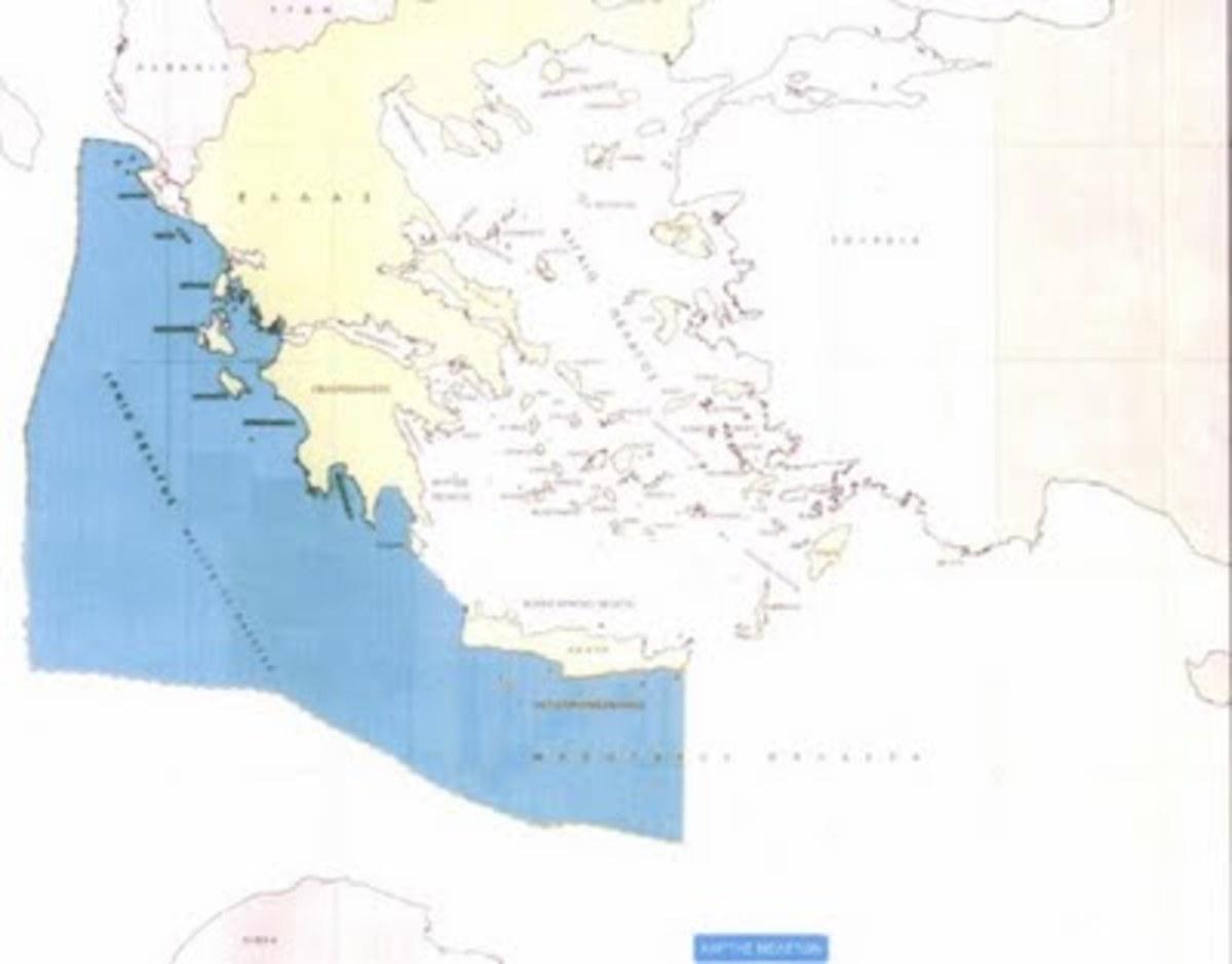 Έτοιμοι για έρευνες σε Ιόνιο-Δ.Ελλάδα-Κρήτη | Newsit.gr