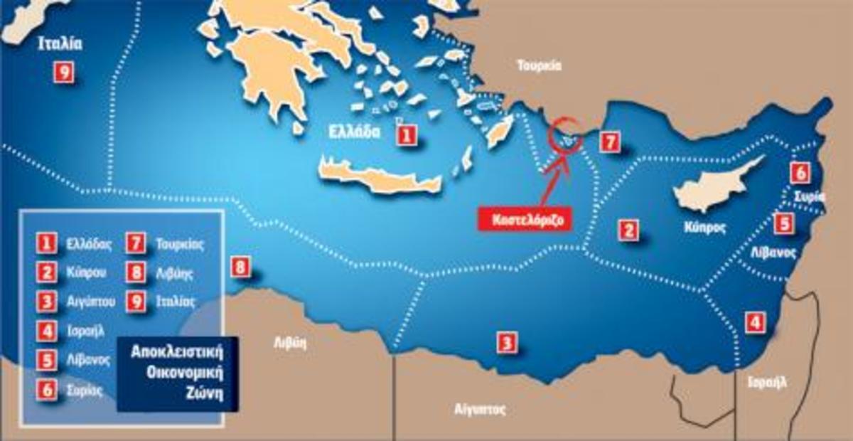 Οι τουρκικές «φαντασιώσεις» για την ΑΟΖ και γιατί πρέπει άμεσα να αντιμετωπιστούν – Χάρτης | Newsit.gr