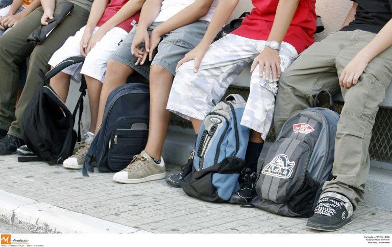 Λήστεψαν τρεις μαθητές μέσα σε σχολείο! | Newsit.gr