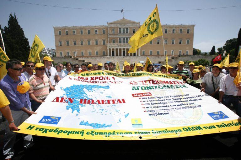 Λουκέτο σήμερα στη χώρα – Απεργούν οι πάντες και θα νεκρώσουν τα πάντα   Newsit.gr