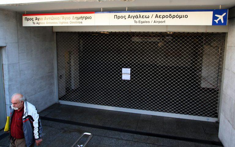 Χωρίς Μέσα Μαζικής Μεταφοράς 11:00 – 17:00 | Newsit.gr