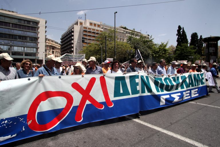 Παραλύει η Ελλάδα λόγω απεργίας αύριο – Πως θα κινηθούν τα μέσα μεταφοράς | Newsit.gr