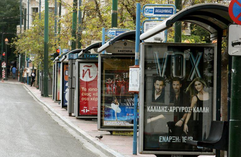 Τραβάνε το σχοινί οι εργαζόμενοι σε λεωφορεία-τρόλεϊ – Απεργία έως την Τρίτη – Με άμεση επίταξη «απειλεί» η κυβέρνηση | Newsit.gr