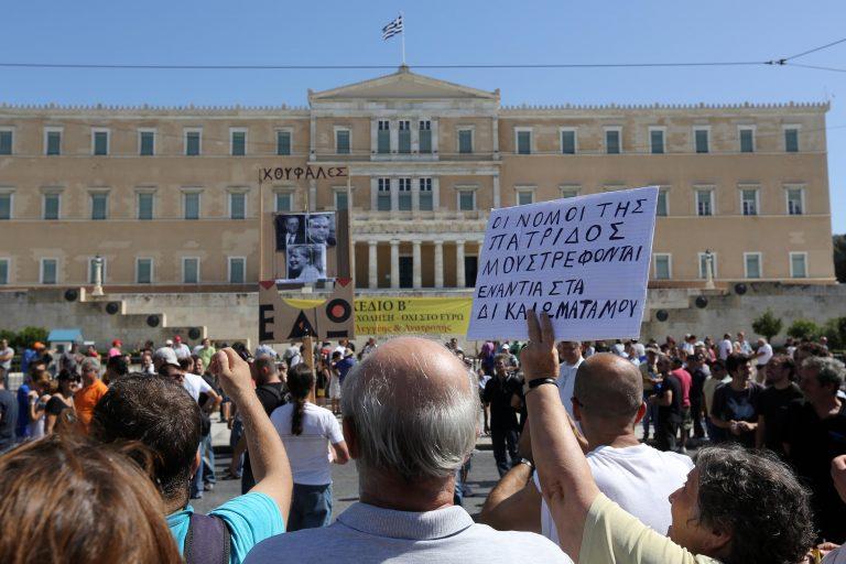 Πανελλαδική απεργία 17 Οκτωβρίου – Δείτε ποιοι απεργούν | Newsit.gr