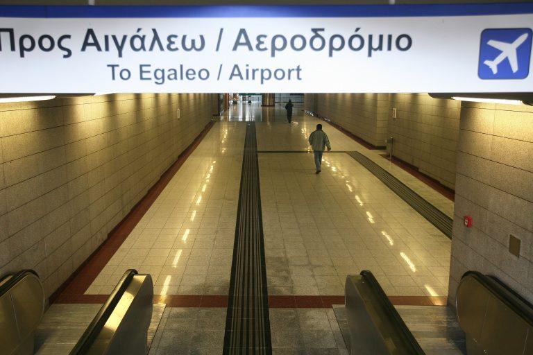 Χωρίς ΜΕΤΡΟ και ΗΣΑΠ αύριο το πρωί   Newsit.gr
