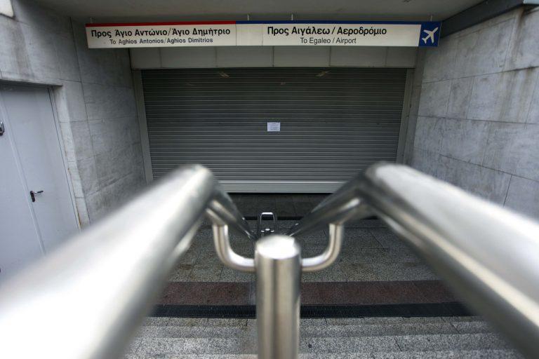 48ωρες απεργίες ετοιμάζουν οι εργαζόμενοι σε Μετρό, ΗΣΑΠ, τραμ | Newsit.gr