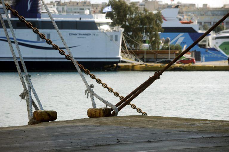 Απεργία για 2 ημέρες στα πλοία | Newsit.gr