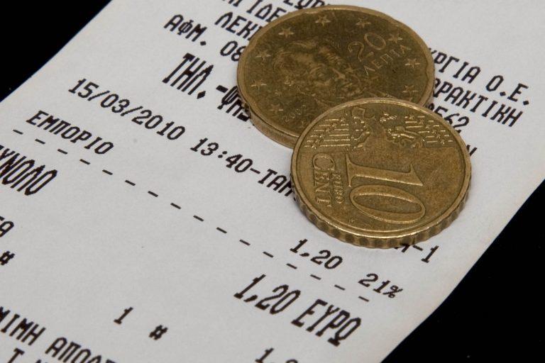 Νέα παγίδα με τις αποδείξεις – Πως μπορεί να πληρώσετε επιπλέον φόρο | Newsit.gr