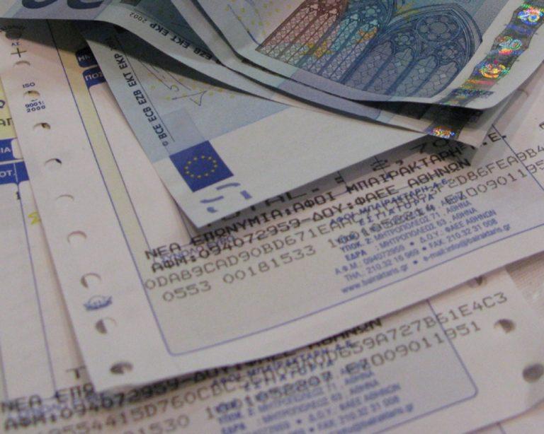 Δείτε τις νέες αλλαγές σε φορολογία και αποδείξεις – Φοροέκπτωση 800 ευρώ;   Newsit.gr