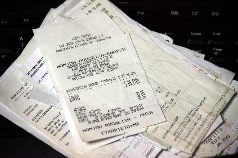 Αυτές είναι οι τελικές ρυθμίσεις για τις αποδείξεις – «Ακριβά» θα πληρώσουν όσοι δε συγκεντρώσουν το απαιτούμενο ποσό | Newsit.gr