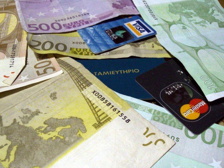 SOS εκπέμπει ο προϋπολογισμός! | Newsit.gr