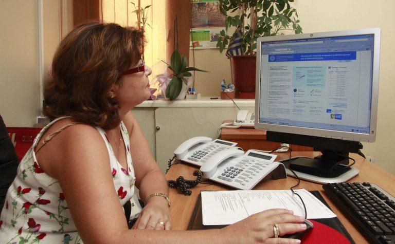 Νέα απογραφή στο Δημόσιο – Ποιους υπαλλήλους αφορά | Newsit.gr