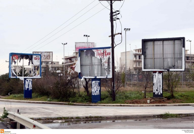 Θεσσαλονίκη: Αρχίζει η αποξήλωση διαφημιστικών πινακίδων   Newsit.gr