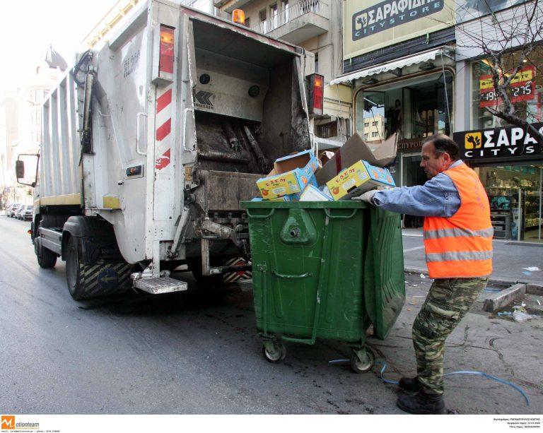 Τρίκαλα: Τραγωδία με απορριμματοφόρο! | Newsit.gr