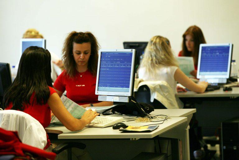 Αποσπάσεις υπαλλήλων στη Γενική Γραμματεία Εμπορίου | Newsit.gr