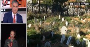Εικόνες ντροπής! Δάση έχουν μετατραπεί σε νεκροταφεία στην Αθήνα