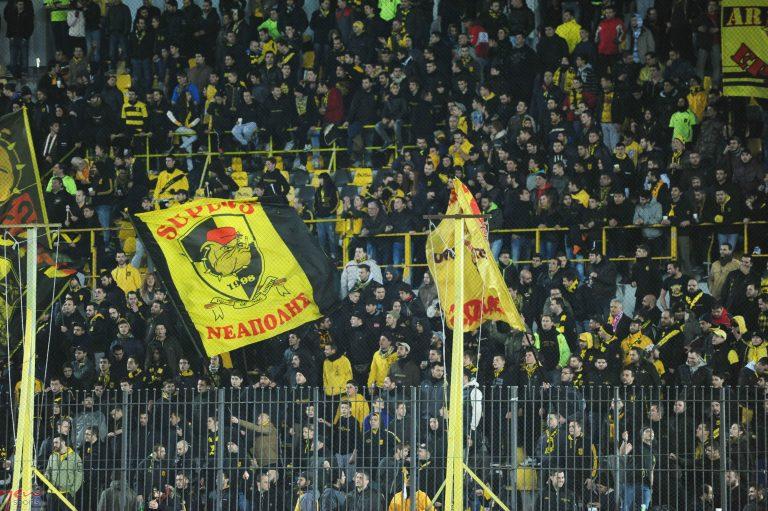 Ντύνεται στα… κίτρινα η Βέροια | Newsit.gr