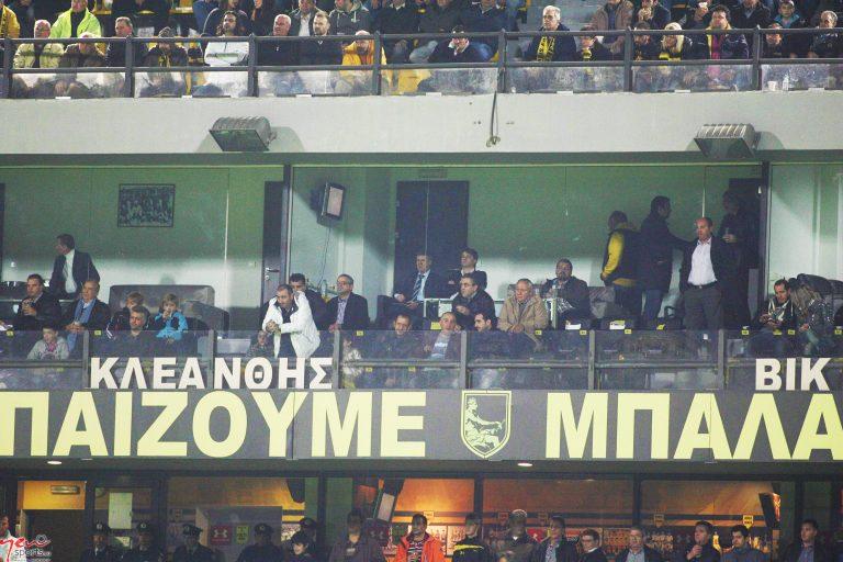 5 συλλήψεις για τα επεισόδια στο Κλεάνθης Βικελίδης | Newsit.gr