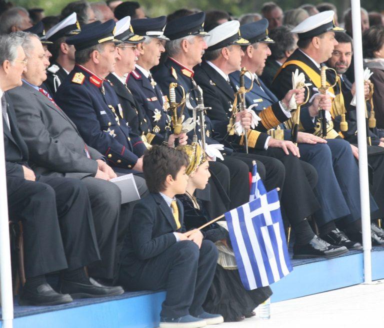 Διαβάστε στο OnAlert: Πόσα παίρνουν οι στρατιωτικοί, οι βουλευτές και οι…ΔΕΚΟ! | Newsit.gr