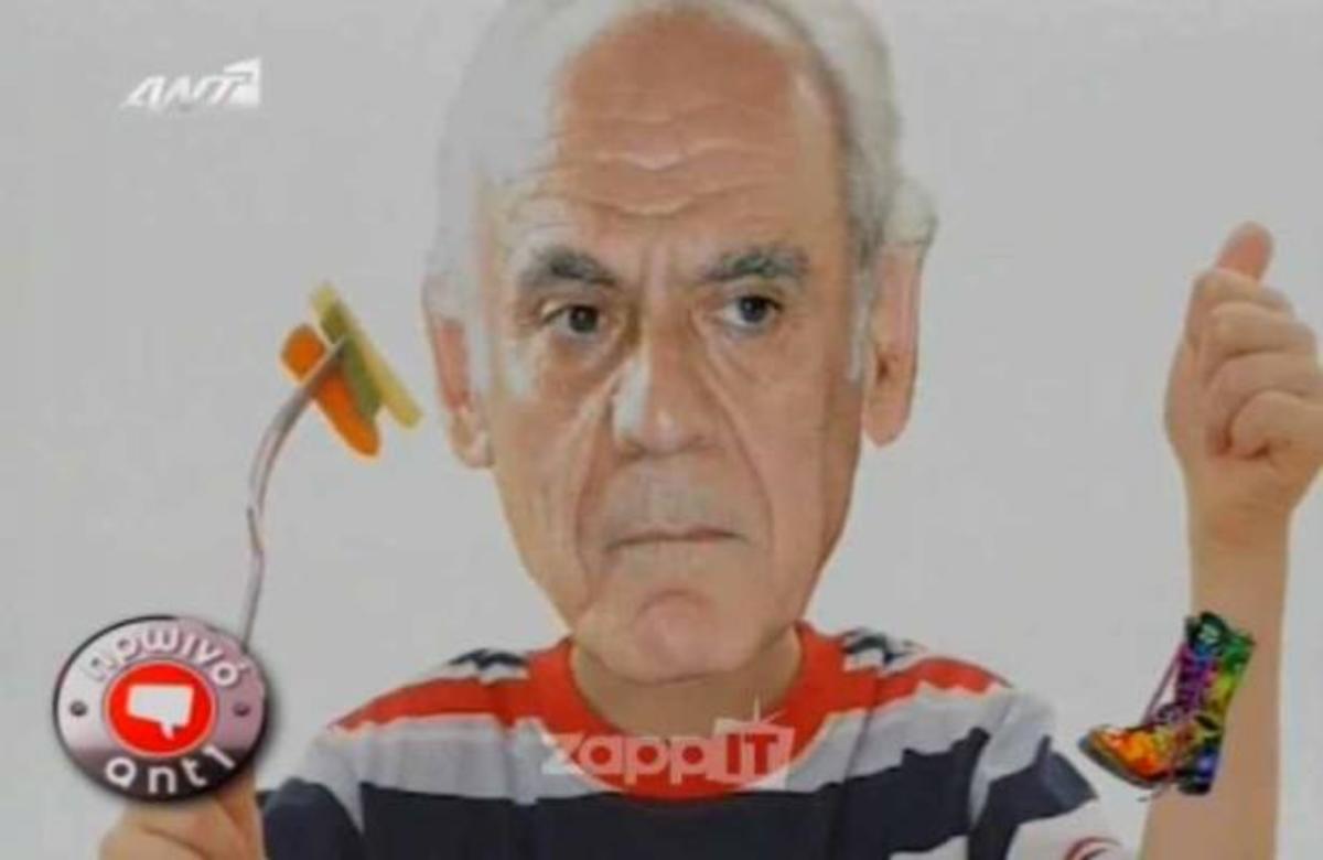 ΔΕΙΤΕ πως σχολίασαν οι Ράδιο Αρβύλα την σύλληψη του Άκη Τσοχατζόπουλου | Newsit.gr