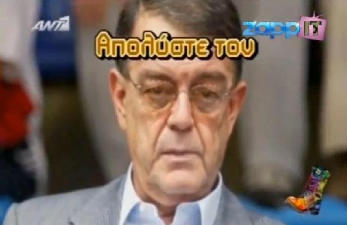 Οι Ράδιο Αρβύλα προκαλούν: Να απολυθεί ο Μίνωας Κυριακού | Newsit.gr