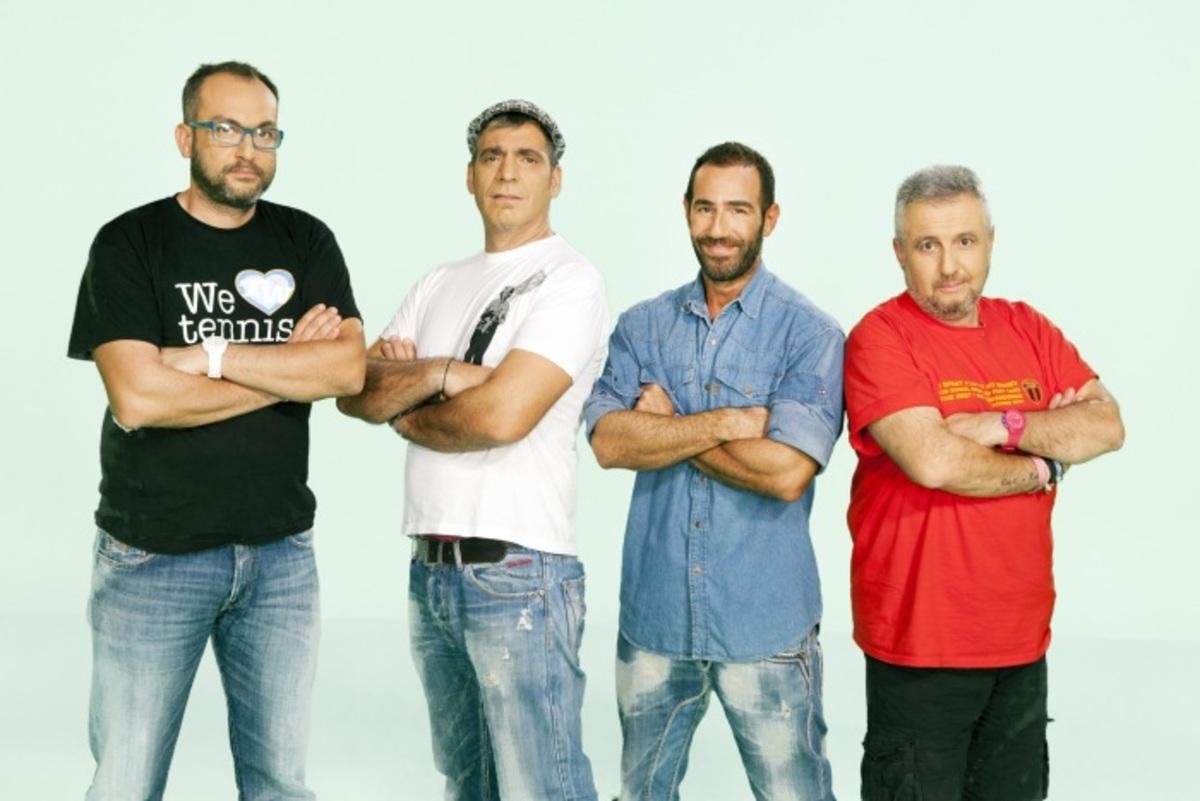 Η τηλεθέαση της πρεμιέρας του Ράδιο Αρβύλα – Επανέλαβε την περσινή του επιτυχία; | Newsit.gr