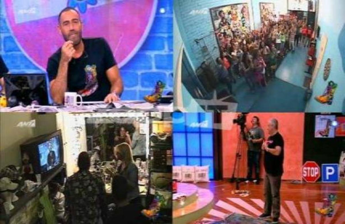 Η διαφορετική έναρξη της τελευταίας εκπομπής του Ράδιο Αρβύλα!   Newsit.gr