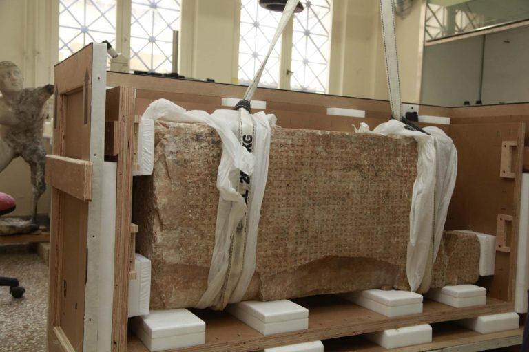 Ήρθαν πίσω στην πατρίδα δύο αρχαιότητες | Newsit.gr