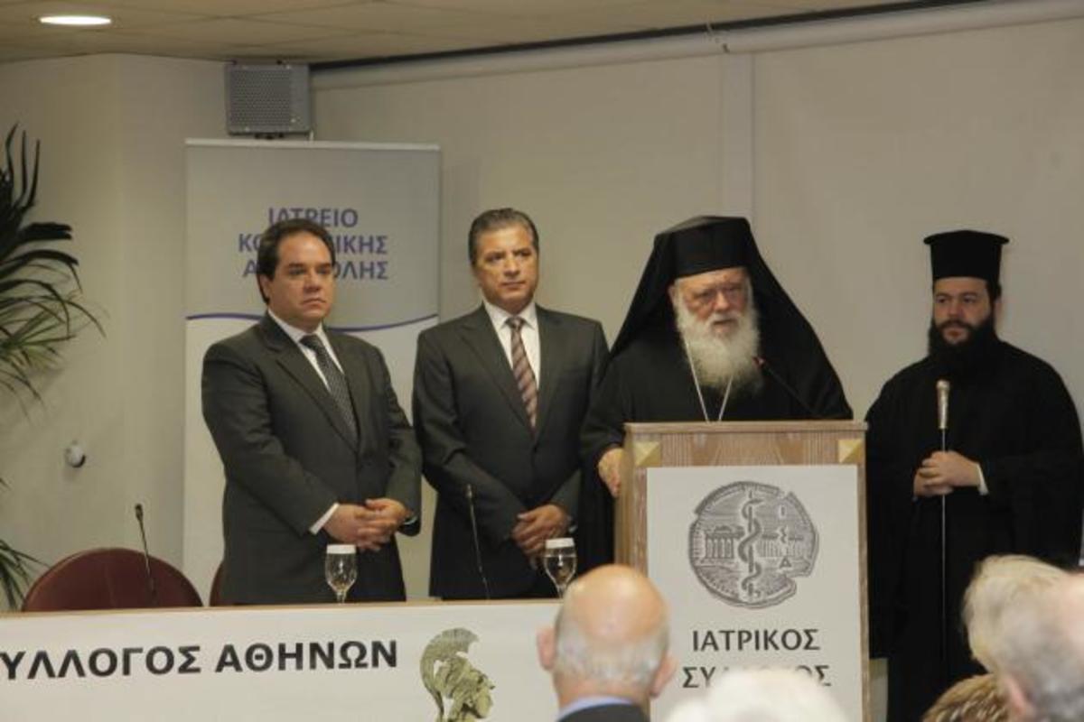 Αρχιεπίσκοπος: «Φθάνει! Δεν αντέχω να βλέπω ανθρώπους να ψάχνουν φαγητό στα σκουπίδια» | Newsit.gr
