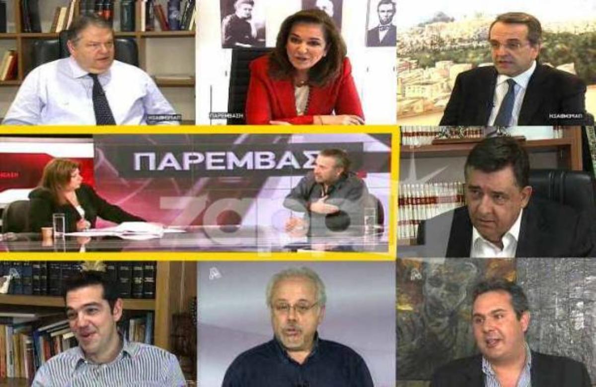 ΓΙΑ ΠΡΩΤΗ ΦΟΡΑ! Οι πολιτικοί αρχηγοί μιλάνε για τον Λάκη! | Newsit.gr