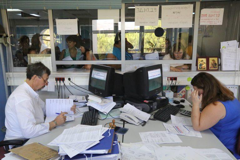ΑΣΕΠ: Πληροφορίες για τις διαδικασίες μετακίνησης των υπαλλήλων που τέθηκαν σε διαθεσιμότητα   Newsit.gr