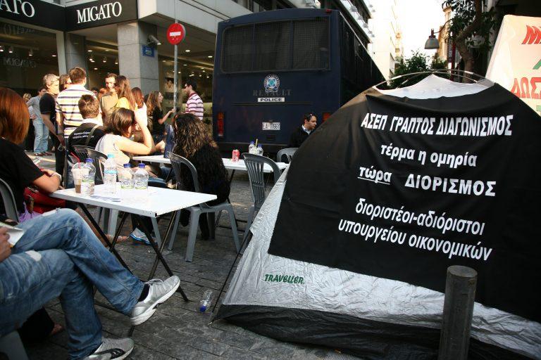 Ο ΑΣΕΠ κατηγορεί την κυβέρνηση για 55.000 ρουσφετολογικές προσλήψεις   Newsit.gr