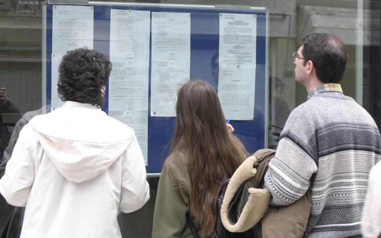 Τον Μάρτιο οι πρώτες προσλήψεις μέσω ΑΣΕΠ | Newsit.gr