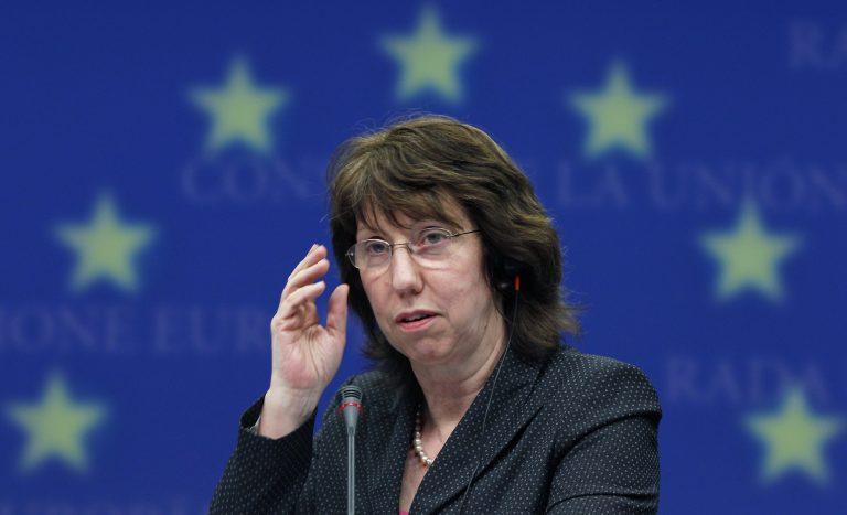 Η ΕΕ καλεί το Ιράν να ακυρώσει εκτέλεση κρατουμένων | Newsit.gr