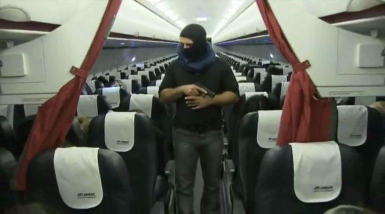 Αεροπειρατεία στο αεροδρόμιο! Ήταν απλά άσκηση… Δείτε την | Newsit.gr