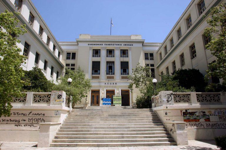 Συζήτηση καθηγητών και φοιτητών για την ΑΣΟΕΕ   Newsit.gr