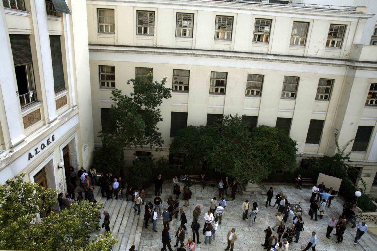 Να μην κλείσει η Φοιτητική Εστία της ΑΣΟΕΕ ζητούν οι φοιτητές | Newsit.gr