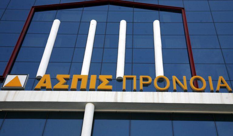 Ελπίδα για τους ανεργους της ΑΣΠΙΣ | Newsit.gr