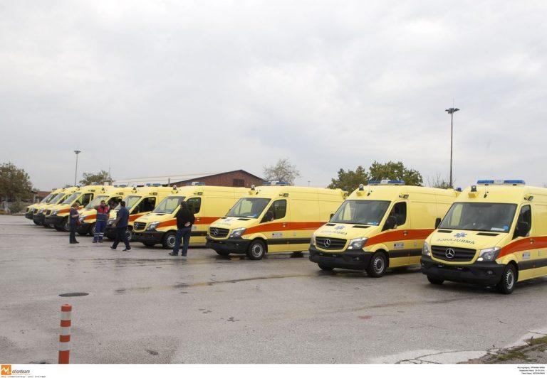 Ελάχιστα τα ασθενοφόρα στο Βόρειο Αιγαίο | Newsit.gr