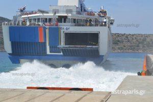 Επεισόδια και προσαγωγές στη Χίο κατά τον απόπλου του Tera Jet από Μεστά