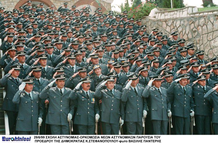 Τα επιδόματα σε Στρατό-ΕΛ.ΑΣ-Λιμενικό-Πυροσβεστική | Newsit.gr