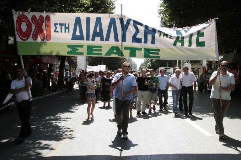 Η διαμαρτυρία των εργαζομένων της Αγροτικής Τράπεζας στη Θεσσαλονίκη – ΦΩΤΟ   Newsit.gr