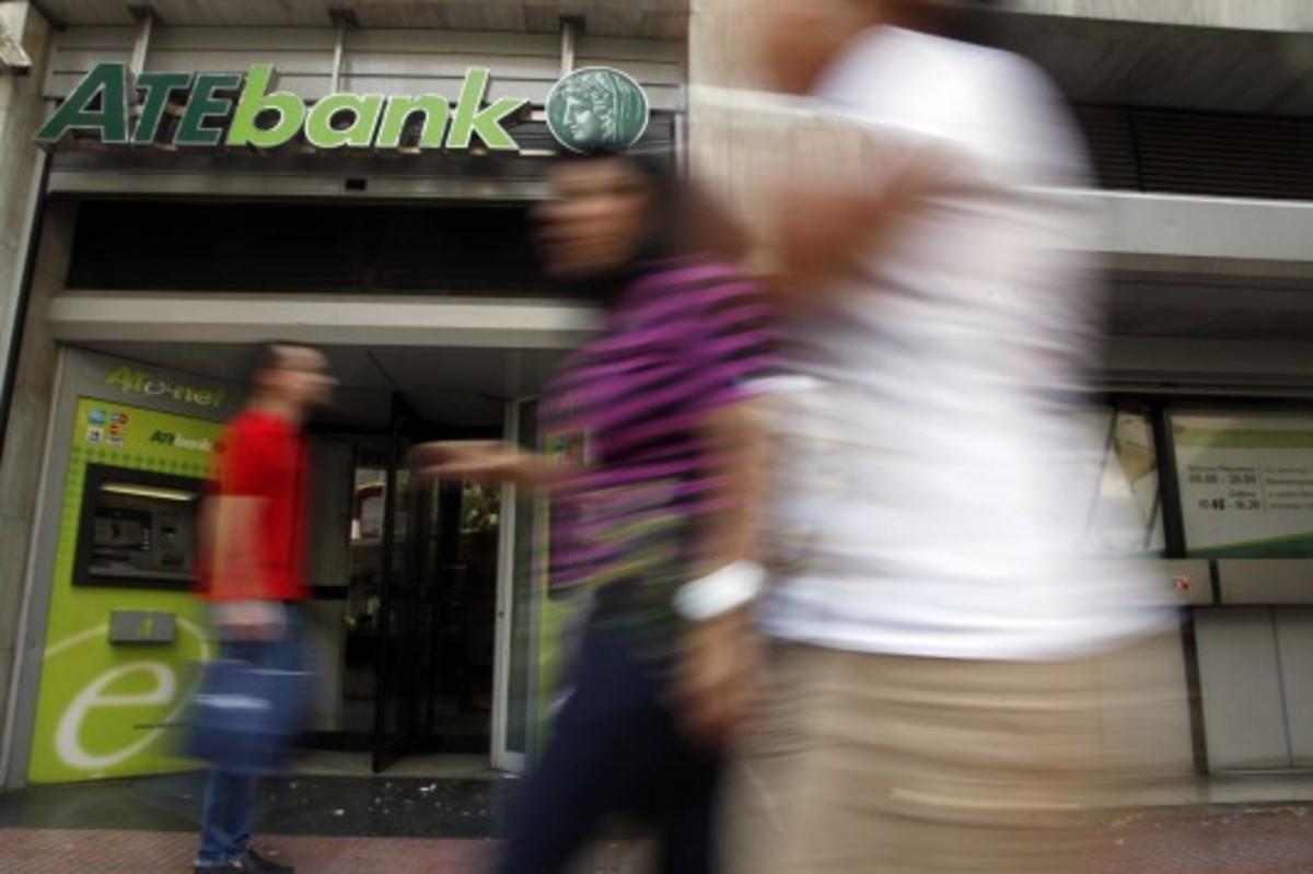 Στην Τράπεζα Πειραιώς και επίσημα η «καλή» Αγροτική Τράπεζα | Newsit.gr