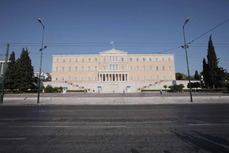 Οδηγός επιβίωσης σε μια άδεια… Αθήνα! | Newsit.gr