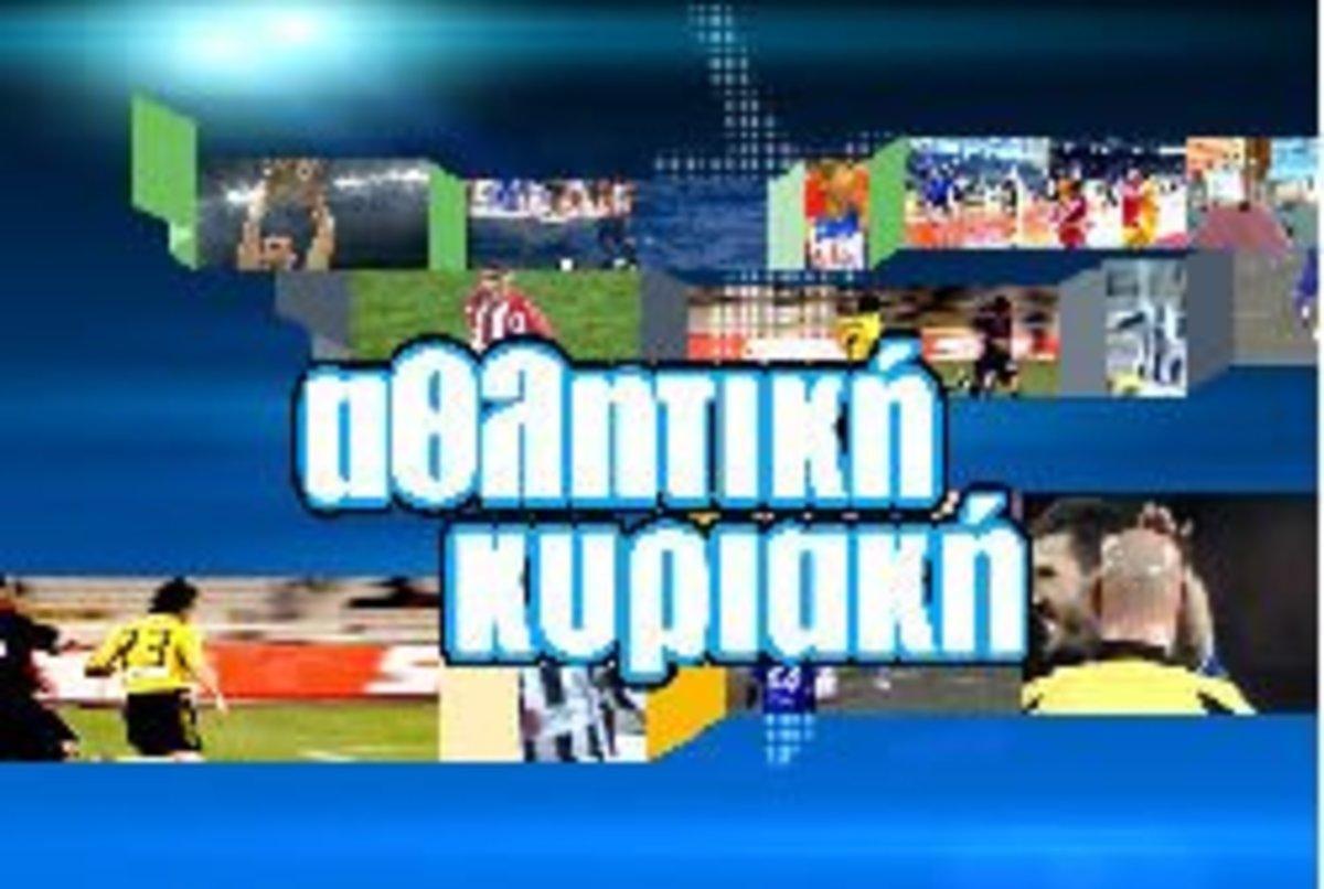 Η επιστολή 9.000 φιλάθλων και το κίνημα των καταναλωτών | Newsit.gr