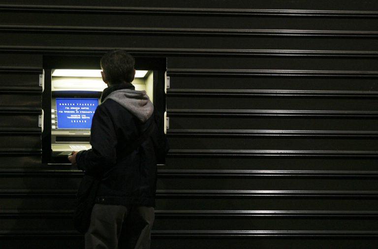 Διέλυσαν τα πάντα εκτός από το ΑΤΜ που ήταν ο στόχος! | Newsit.gr
