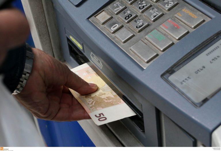 Προσοχή! Παγίδες στα ΑΤΜ – Αρπάζουν χρήματα!
